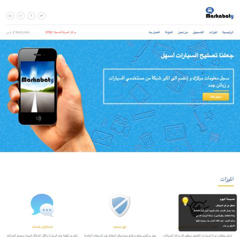 markabaty homepage